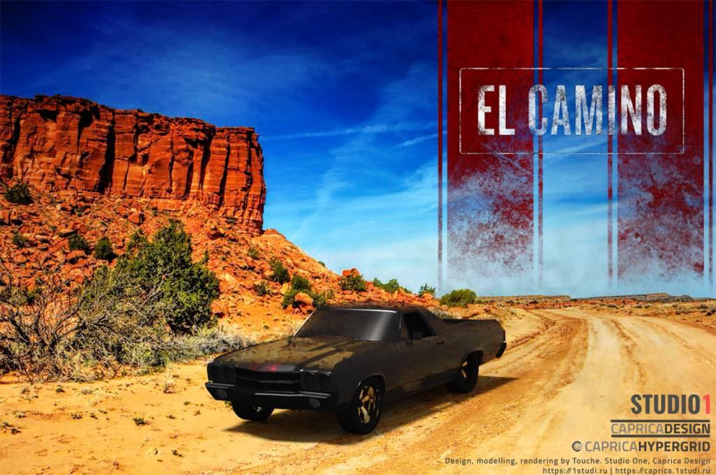 El Camino Art installation in Caprica City